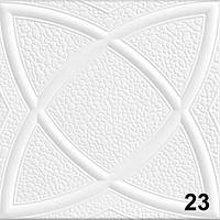 Плиты потолочные Romstar №023