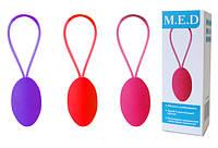 Тренажер интимных мышц (яйцо) цвет фиолетовый, силикон, D 35mm #176