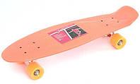 Скейт детский MS 0851