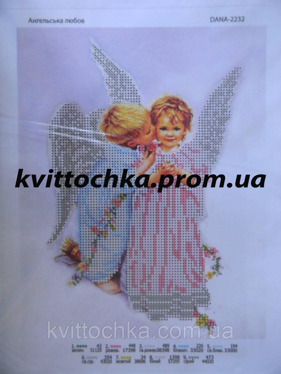 """Схема для вышивки бисером """"Ангельская любовь"""""""