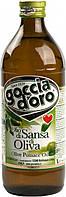 Оливковое масло Goccia d'oro Olio di Sansa di Oliva 1 л