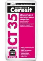 Штукатурка декоративная «короед» Ceresit СТ-35/25кг (2,5 мм база)