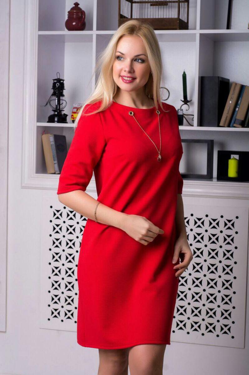 Магазин Женской Одежды Украина Розница