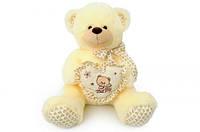 Мягкая игрушка медвежонок с сердечком. 80 см. Муз.6396\80
