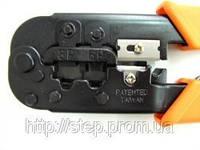 Клещи HT-246 для обжима RJ-12, RJ-22 (4P, 6P)