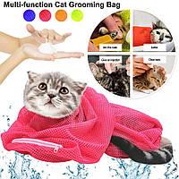 Многофункциональный костюм - купальник – защита от кошачьих когтей. Необходимый атрибут для ухода за котом.
