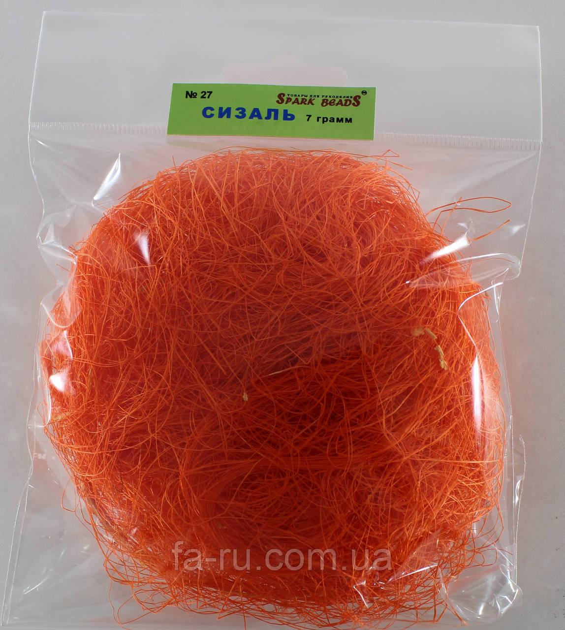 Сизаль. Цвет - яркий персик. №27