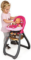 Стульчик для кормления куклы Smoby Baby Nurse 220310