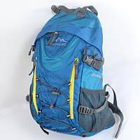 """Місткий туристичний рюкзак """"LaedHake"""" на 35 л"""