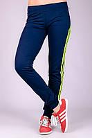 Синие спортивные штаны женские брюки с лампасами трикотажные на резинке (манжет) Украина