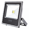 Светодиодный прожектор 30W, Ecoslim
