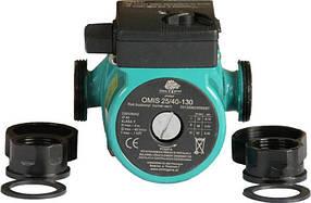 Omnigena OMIS 25-40/130 - циркуляционный насос з гайками в комплекте