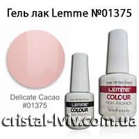 "Гель лак Lemme №01375 ""Delicate cacao"" 15 мл"
