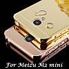 Алюминиевый чехол бампер для Meizu M2 Mini