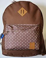 Городской рюкзак Bagland коричневый принт горошек, копия, фото 1