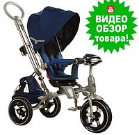 Велосипед трехколесный детский Турбо трайк 3203 надувные колеса фара Turbo Trike поворотное сиденье