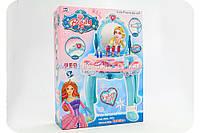 Туалетный столик для девочки «Прекрасная принцесса» (свет, музыка) 008-905