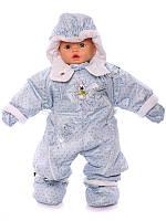 Детский комбинезон трансформер осень-весна (голубой в горошек)