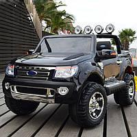 Детский электромобиль FORD RANGER F-150 двухместный черный***