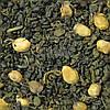 Саусеп Ранавара 500 грамм