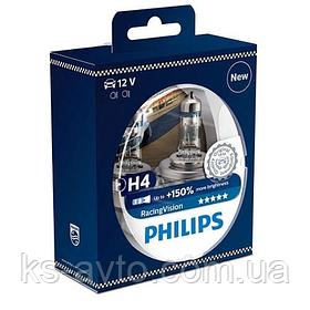 Автомобильная лампа Philips H4 Racing Vision +150% (12342RVS2) Box