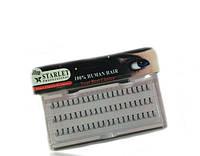 Ресницы пучки для наращивания Starlet натуральные