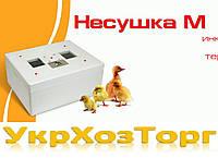 """Инкубатор """"Несушка-М"""" 76 яиц с вентилятором и тэн +12 В ,авто-переворот,литой корпус,цифровой терморег."""
