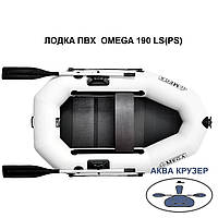 Лодка надувная пвх OMega Ω 190 LS (PS), Полный комплект - поворотные уключины, слань, передвижные сиденья, фото 1