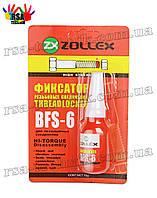 Фиксатор резьбовых соединений (красный) Zollex BFS-6 для неразборных соединений 10г