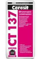 Штукатурка декоративная «камешковая» Ceresit СТ-137 /25кг (1,5 и 2,5мм)