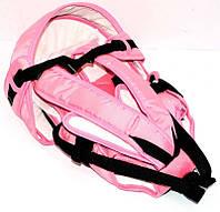 Рюкзак-кенгуру №8 (1) лёжа,цвет розовый.Предназначен для детей с двухмесячного возраста