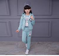 Демисезонный спортивный костюм тройка Blue