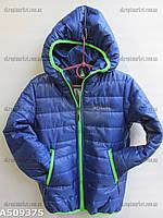 """Куртка демисезонная на мальчика  (8-12 лет) """"Play"""" LB-1037"""