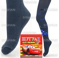 Детские качественные колготки Shuguan Cars-2 92-98-R.