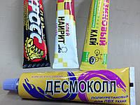Клей десмокол Украина,40мг полиуритановый