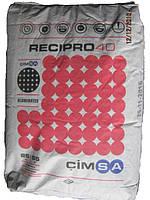 Цемент глинозёмистый Cimsa Recipro 40 (25 кг)