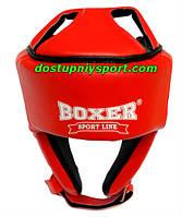 Боксерский шлем Boxer Elite