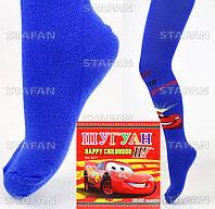 Детские качественные колготки Shuguan Cars-6 98-104-R.