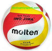 Волейбольный мяч Molten Jima