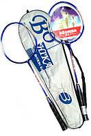 Бадминтон Boshika Pro 9288 с воланчиком