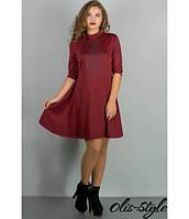 Женское  бордовое платье Француаза    Olis-Style 44-52 размеры