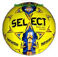 Мяч футбольный №5 Select Brillant Yellow полиуретан