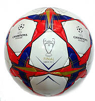 Мяч футбольный №5 Champions League Final 2016 red полиуретан