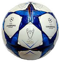 Мяч футбольный №5 Champions League Final 2016 blue полиуретан