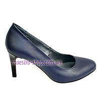 Женские классические кожаные синие туфли на шпильке!