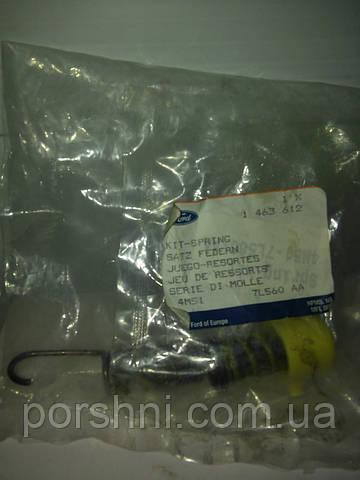 Пружина отвода педали сцепления для Ford Focus 1463612