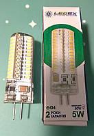 Светодиодная лампа капсульная LEDEX  G-4 220V 5W 6000K
