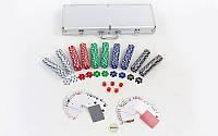 Покер в алюминиевом кейсе на 500 фишек