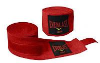 Бинты для бокса Everlast 5 м не тянущиеся