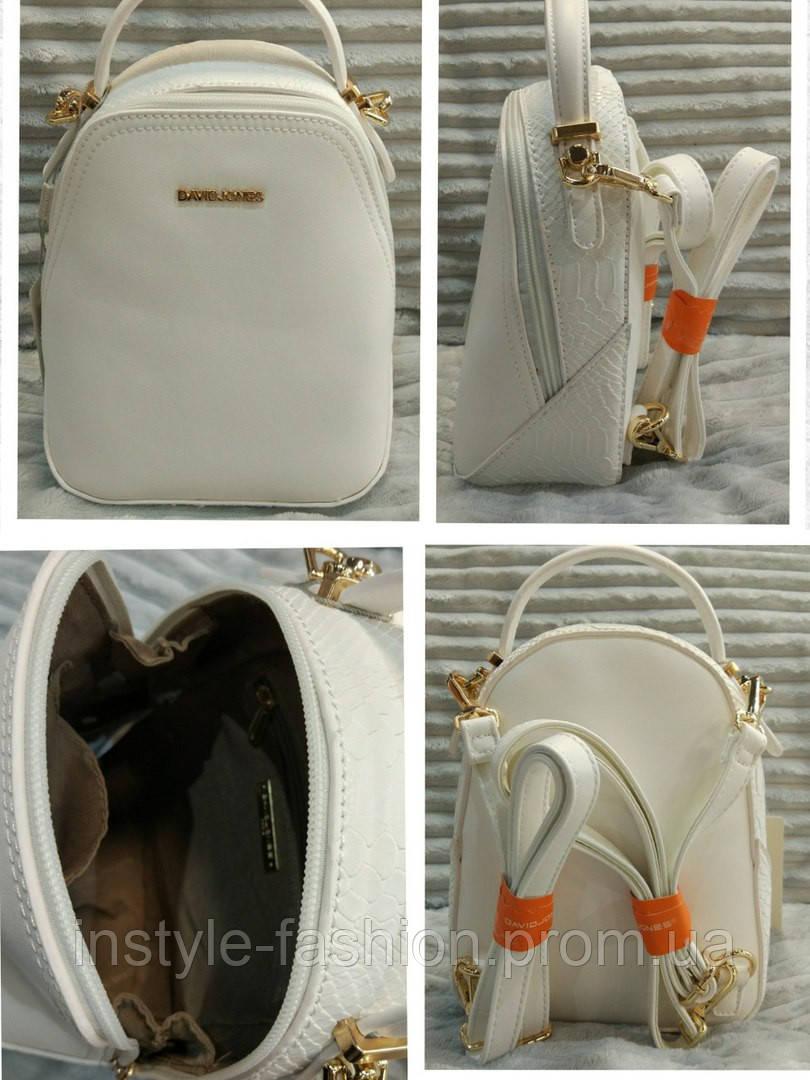 4bed669123e3 Модный и стильный рюкзак-сумка кожзам цвет белый: купить недорого ...